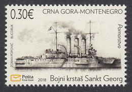 Montenegro 2018 Maritime Battle Cruiser Sankt Georg Ships WW1 History First World War Transport Ships Stamp MNH - Montenegro