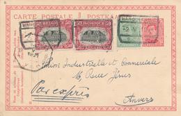 188/28 - Entier Postal Petit Albert + TP Dito En EXPRES - Cachet De Gare WARQUIGNIES 1921 - TARIF 1 F 15 - Postwaardestukken