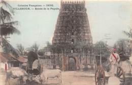 Inde Française - Topo / 11 - Villenour - Entrée De La Pagode - - India