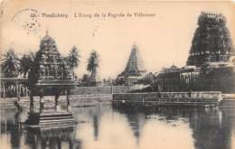 Inde Française - Divers / 45 - Pondichery - L' étang De La Pagode - India
