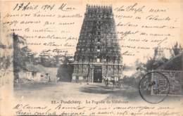 Inde Française - Divers / 100 - Pondichery - La Pagode De Villenour - Indien