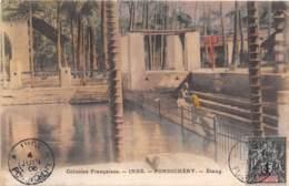 Inde Française - Divers / 112 - Pondichery - étang - Belle Oblitération - India