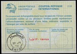 KUWAIT La23A  130 FILS International Reply Coupon Reponse IRC IAS Antwortschein  O SAFAT 21.07.79 - Koweït