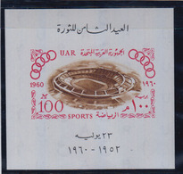 EGYPTE 1960 Jeux Olympiques ROMA     BF N°  11       COTE       4 € 00 - Blocks & Sheetlets