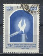°°° INDIA 1992 - Y&T N°1167 °°° - Usados