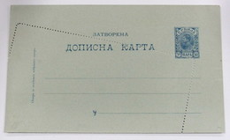 Serbia (*) - Serbia