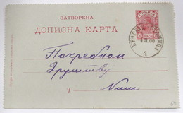 Serbia - Serbia