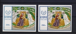 CYPRUS 1969 CHRISTMAS MNH M/S WITH ERROR : LEFT M/S IS WITH LIGHT BLUE FRAME - Cyprus (Republic)