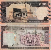 Iran 2000 Rials - Iran
