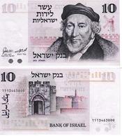 Israël 10 Lirot - Israel