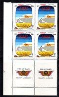 ETP50 - ETIOPIA 1971 ,  Yvert  N. 589 In Quartina Con Appendici SPLENDIDA   *** MNH  Airlines - Etiopia