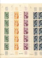4 Feuilles 25 Timbres - Fontaine De Bouchardon - YetT 859 à 862 - Cote 325 Euros - Feuilles Complètes