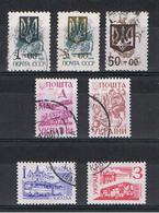 UCRAINA:  1992/95  ORDINARIE  -  7  VAL. US. -  YV/TELL. 159//211 - Ukraine