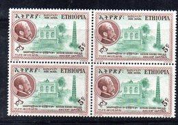 ETP38 - ETIOPIA 1957 ,POSTA AEREA Yvert  Quartina  N 49  ***  MNH AKSUM SELASSIE - Etiopia