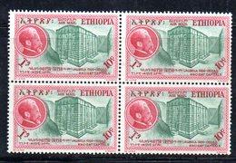 ETP52A - ETIOPIA 1957 ,POSTA AEREA Yvert  Quartina  N 50  ***  MNH LALIBELA SELASSIE - Etiopia