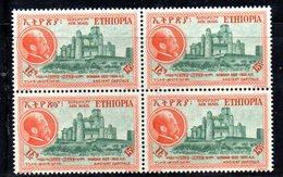 ETP55A - ETIOPIA 1957 ,POSTA AEREA Yvert  Quartina  N 51  ***  MNH LALIBELA SELASSIE - Etiopia