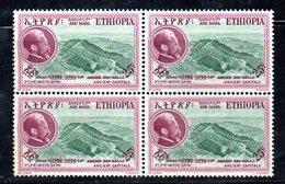 ETP5A - ETIOPIA 1957 ,POSTA AEREA Yvert  Quartina  N 53  ***  MNH ANKOBER SELASSIE - Etiopia