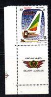 ETP227 - ETIOPIA 1971 ,  Yvert  N. 587 Con Appendici SPLENDIDA   *** MNH  Airlines - Etiopia