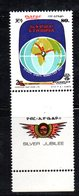 ETP253A - ETIOPIA 1971 ,  Yvert  N. 591 Con Appendici SPLENDIDA   *** MNH  Airlines - Etiopia