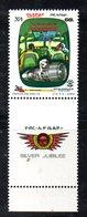 ETP253B - ETIOPIA 1971 ,  Yvert  N. 591 Con Appendici SPLENDIDA   *** MNH  Airlines - Etiopia