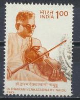 °°° INDIA 1993 - Y&T N°1202 °°° - Indien