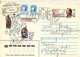 Ukraine Uprated Registered Postal Stationery 7-10-1992 - Ukraine