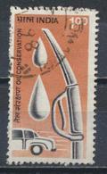 °°° INDIA 1995 - Y&T N°1247 °°° - Indien