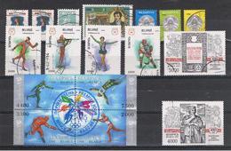 BIELORUSSIA:  1994/98  VARI  -  LOTTICINO  17  VAL. US. -  YV/TELL. 75//242 - Bielorussia