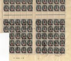TYPE BLANC Yvert N° 157 Surchargé Feuille Complète En 3 Panneaux De 50 Timbres Neuve XX / Obl. - 1900-29 Blanc