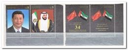 Verenigde Arabische Emiraten 2018, Postfris MNH, Diplomatic Relations With China - Verenigde Arabische Emiraten