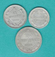 Russia - RSFSR Soviet Republic - 10 (1922) 15 (1922) 20 (1923) & 50 Kopecks (1922); 1 Rouble (1921) KMs 80-84 - Russie