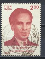 °°° INDIA 1997 - Y&T N°1351 °°° - Usados