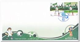 Saoedi Arabië 2018, FDC, Football, Fifa World Cup Russia 2018 - Saoedi-Arabië