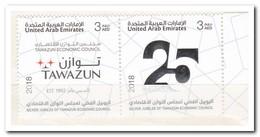 Verenigde Arabische Emiraten 2018, Postfris MNH, Tawazun Economic Council - Verenigde Arabische Emiraten