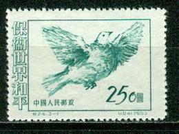 BM China, Volksrepublik 1953 | MiNr 212 | MNG | Für Den Weltfrieden, Friedenstaube - 1949 - ... People's Republic