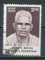 °°° INDIA 1998 - Y&T N°1382 °°° - Usados