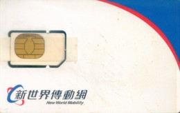 Hong Kong GSM SIM Cards,  (1pcs, Used) - Hong Kong