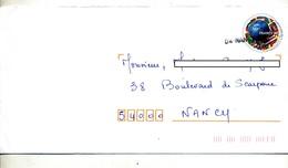 Pap Football Cachet Annulation Nancy - Prêts-à-poster:  Autres (1995-...)