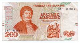 ISRAEL, 1968, 100 LIROT, P-37, BROWN SERIAL, Vf - Israel