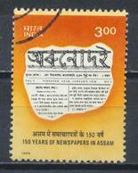 °°° INDIA 1999 - Y&T N°1440 °°° - Indien