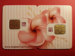 China - MUSTER Flomer Beijing Paper 2 GSM SIM Mint DEMO TEST TRIAL (SACROC) - Chine