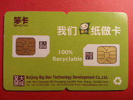 China - MUSTER Green Beijing Paper 2 GSM SIM Mint DEMO TEST TRIAL (SACROC) - Chine