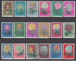 PR CHINA 1960-1961 - Chrysanthemums CTO VF Complete - 1949 - ... People's Republic