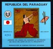 E17250)Olympia 72, Paraguay Bl 149** - Winter 1972: Sapporo
