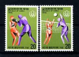 E19199)Olympia 76, Südkorea 1050/1** - Ete 1976: Montréal