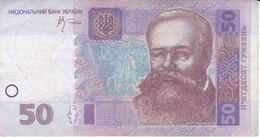 BILLETE DE UCRANIA DE 50 HRIVEN DEL AÑO 2005 EN CALIDAD MBC (VF) (BANKNOTE) - Ucrania