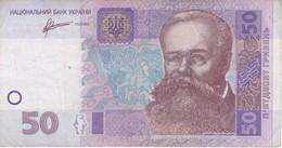 BILLETE DE UCRANIA DE 50 HRYVEN DEL AÑO 2011  (BANKNOTE) - Ucrania