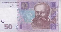 BILLETE DE UCRANIA DE 50 HRYVEN DEL AÑO 2013  (BANKNOTE) - Ucrania