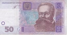 BILLETE DE UCRANIA DE 50 HRYVEN DEL AÑO 2014  (BANKNOTE) - Ucrania