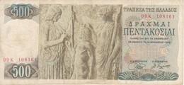 BILLETE DE GRECIA DE 500 DRACMAS DEL AÑO 1968 (BANK NOTE) - Grecia